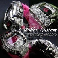 G-SHOCK CUSTOM G-BALLER ORIGINAL SILVER925 ホワイトカスタムベゼル