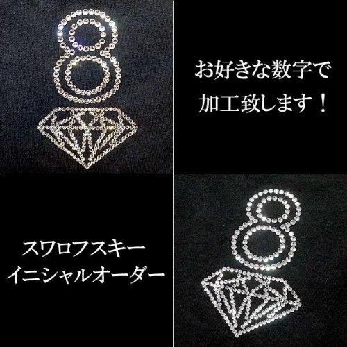 他の写真2: 1 ダイヤ 数字 SWAROVSKI  オリジナル スワロキャップ