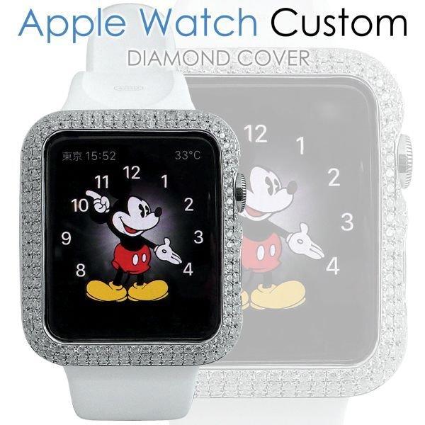 Apple Watch ダイヤカスタム ペア