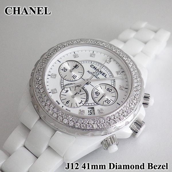 J12ダイヤモンドベゼル クロノ 9Pダイヤ