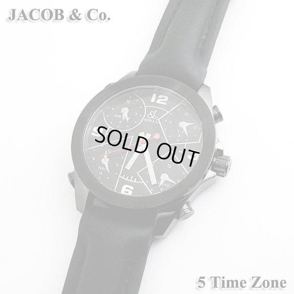 画像2: ジェイコブ JACOB&Co. 5タイムゾーン ブラックPVD 40mm