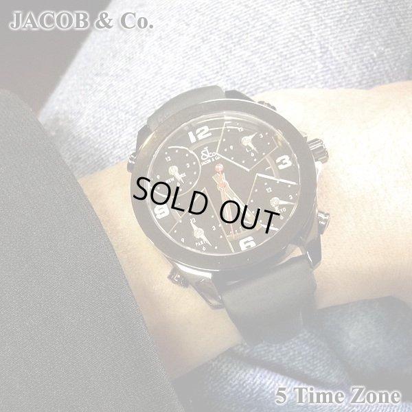 画像4: ジェイコブ JACOB&Co. 5タイムゾーン ブラックPVD 40mm
