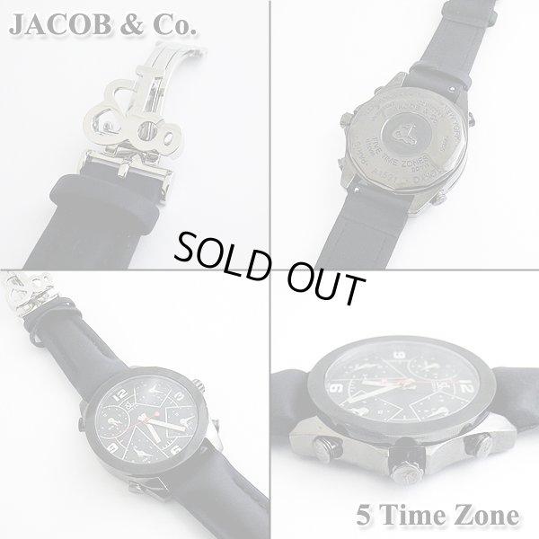 画像3: ジェイコブ JACOB&Co. 5タイムゾーン ブラックPVD 40mm