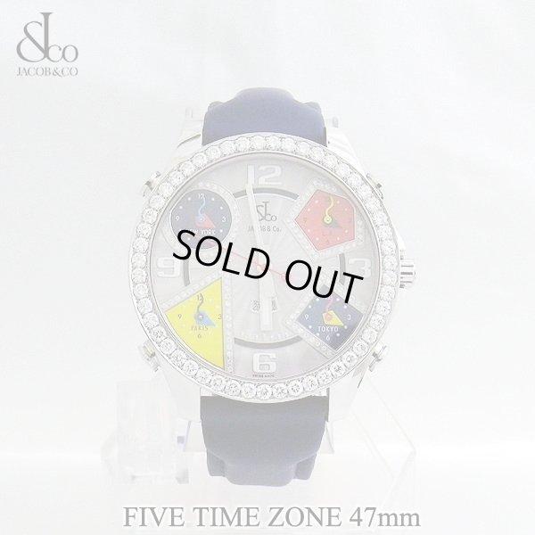 画像1: ジェイコブ/JACOB&CO 5タイムゾーン 正規 ダイヤモンド 47mm メンズ 腕時計