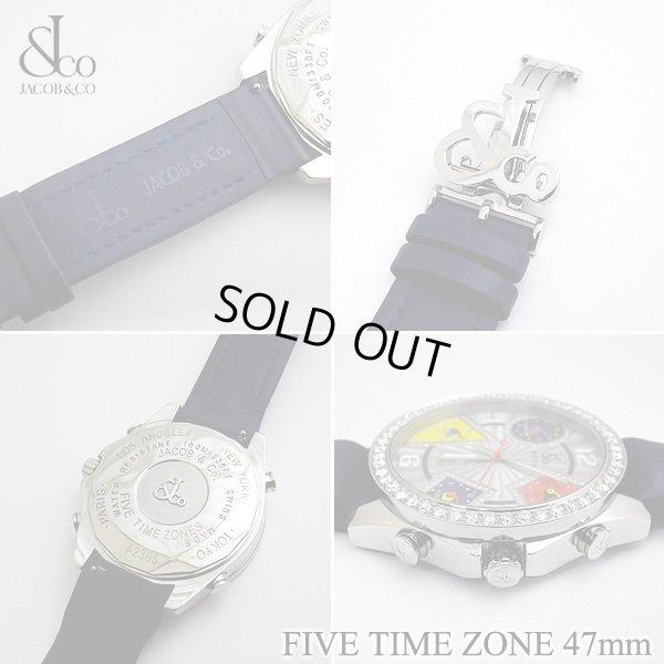 画像3: ジェイコブ/JACOB&CO 5タイムゾーン 正規 ダイヤモンド 47mm メンズ 腕時計