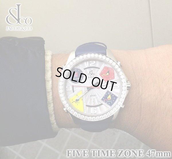 画像2: ジェイコブ/JACOB&CO 5タイムゾーン 正規 ダイヤモンド 47mm メンズ 腕時計