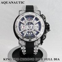 アクアノウティックダイヤ アフターダイヤモンド バーマスク ダイヤ加工