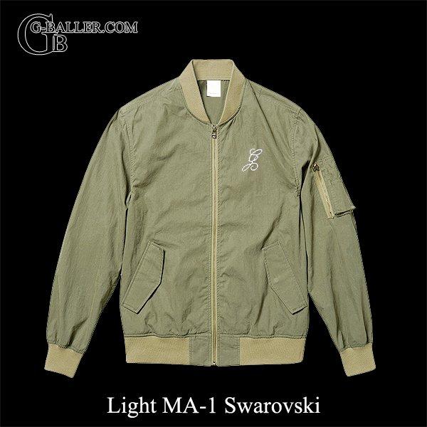 MA-1 ライトジャケット スワロフスキー