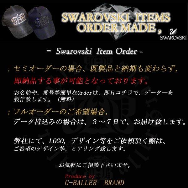 画像1: SWAROVSKI  ORDER MADE 製作, スワロフスキーオーダーメイド 製作 オーダーTシャツ キャップ アクセサリー