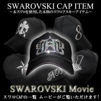 SWAROVSKI CAP Movie Gallery 〜本スワロを使用した本物のスワロキャップ〜