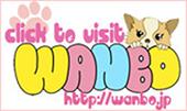 WANBO