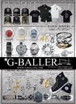 おとこのブランドHEROS2014年8月号に掲載がされているG-BALLERアイテムをどうぞご覧ください。