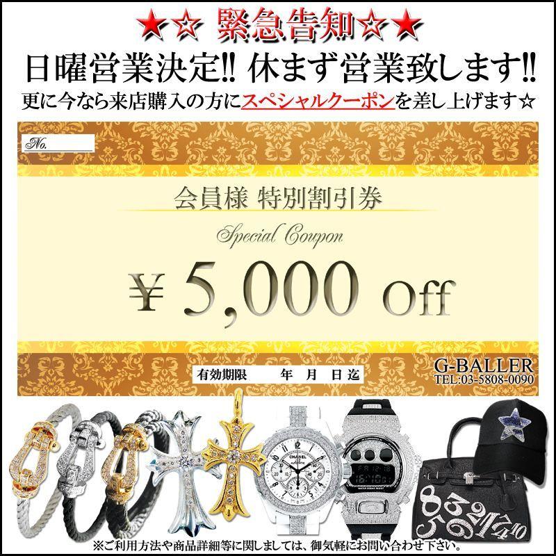 G-BALLER東京 割引クーポン券
