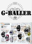 411(フォーダブワン)2012年8月号に、今流行のファッションアイテムとして、GボーラーのGショックカスタムが多数掲載されております。