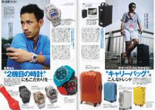 亀田弘毅が表紙の人気ファッション雑誌BITTER VOL3に特集が組まれたG-BALLERを御紹介致します