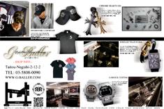 人気ファッション雑誌ソウルジャパンに、G-BALLERが取材を受けております。加藤友弥さんとのタイアップも是非ご覧くださいませ。