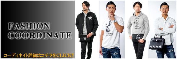 K1グランプリ日本王者の山崎秀晃さんがモデルでも登場するコーディネイト一覧へ