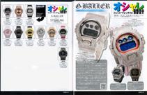 おとこのブランド2012年9月号に、G-BALLERのG-SHOCKカスタム 人気シリーズが特集されております。