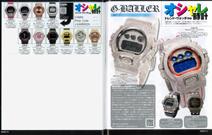 おとこのブランド2012年10月号に、G-BALLERのG-SHOCKカスタム 人気シリーズが特集されております。