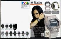 おとこのブランド2011年2月号に、GボーラーモデルがシンボルのG-BALLER Gショックカスタムが掲載されております。