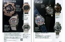 おとこのブランド2013年5月号に、G-BALLERのG-SHOCKカスタム 人気シリーズが特集されております。