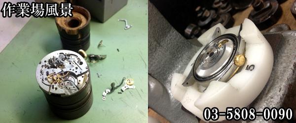 ロレックスやオメガ、タグホイヤー等の腕時計を修理・オーバーホール致します。