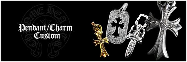 クロムハーツのネックレスペンダントにダイヤをカスタムしたクロムハーツダイヤを数多く取りあ作っております。