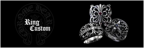 クロムハーツカスタムを施し、世界に一つのリングを製作致します。モチーフは、クロス、ダガー等、どのようなカスタムも可能です。