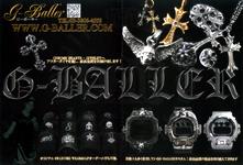 ソウルジャパン5月号に掲載しているG-BALLERの人気アイテムをどうぞご覧くださいませ。