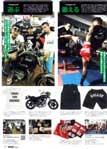 ソウルジャパンモデルの加藤友弥さんが、G-BALLERのGショックカスタムを着用して取材を受けております。