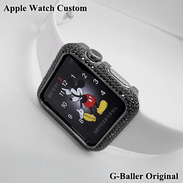 アップルウォッチ ブラック ダイヤ カスタム カバー Apple Watch ダイヤモンド 42mm 雑誌掲載商品