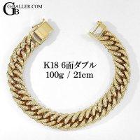 K18 喜平ブレスレット ダイヤ 100g 6面ダブル 21cm