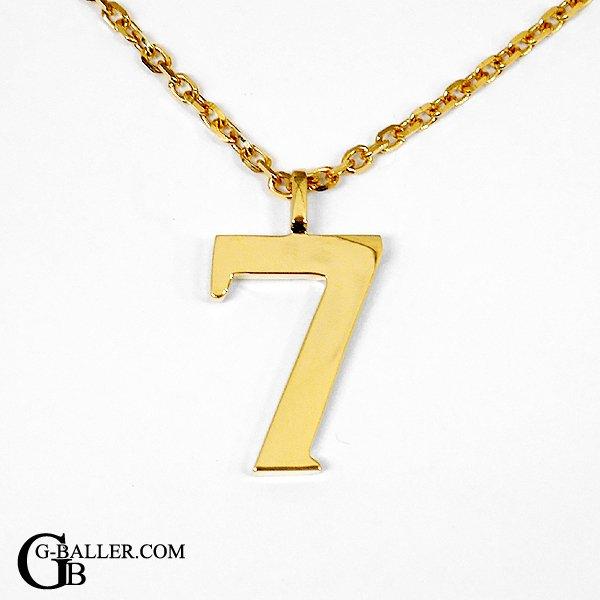 数字ペンダントトップ K18 YG ナンバー 7