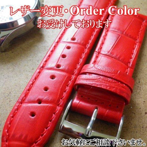 画像2: 時計レザーベルト製作 オーダーメイド クロコダイル 革ベルト 東京 上野