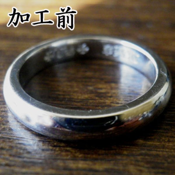 画像2: クロムハーツ エンゲージリング マリッジリング ダイヤ  アフター カスタム クロム・ハーツ リング ダイヤカスタム