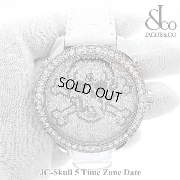 画像1: 【正規品】 JACOB腕時計 スカルクロスボーン ホワイト 5タイムゾーン 47mm