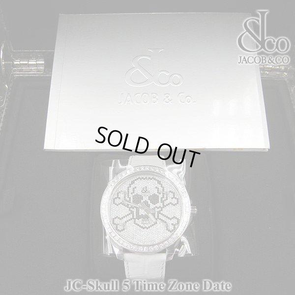 画像5: 【正規品】 JACOB腕時計 スカルクロスボーン ホワイト 5タイムゾーン 47mm