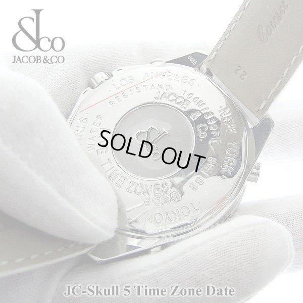 画像3: 【正規品】 JACOB腕時計 スカルクロスボーン ホワイト 5タイムゾーン 47mm