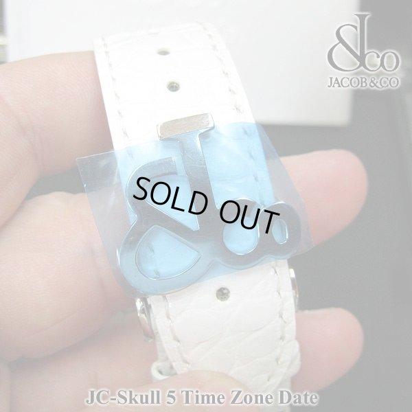 画像4: 【正規品】 JACOB腕時計 スカルクロスボーン ホワイト 5タイムゾーン 47mm