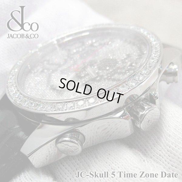 画像2: 【正規品】 ジェイコブ 腕時計 スカル JC-SKULL ファイブタイムゾーン 40mm