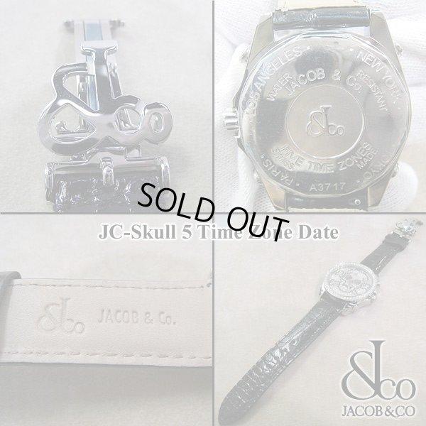 画像4: 【正規品】 ジェイコブ 腕時計 スカル JC-SKULL ファイブタイムゾーン 40mm