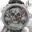 画像1: 【正規品】 ジェイコブ 腕時計 スカル JC-SKULL ファイブタイムゾーン 40mm (1)