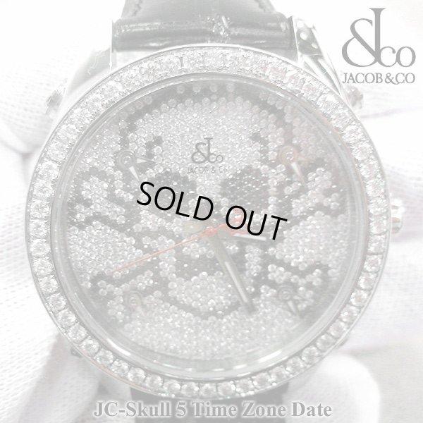 画像1: 【正規品】 ジェイコブ 腕時計 スカル JC-SKULL ファイブタイムゾーン 40mm