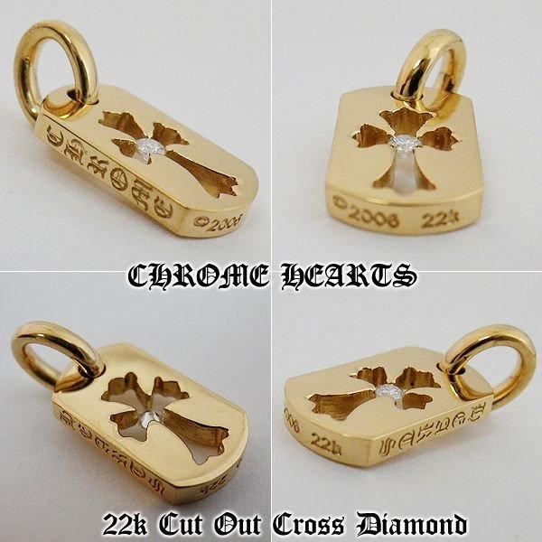 22金 ドッグタグダイヤモンド