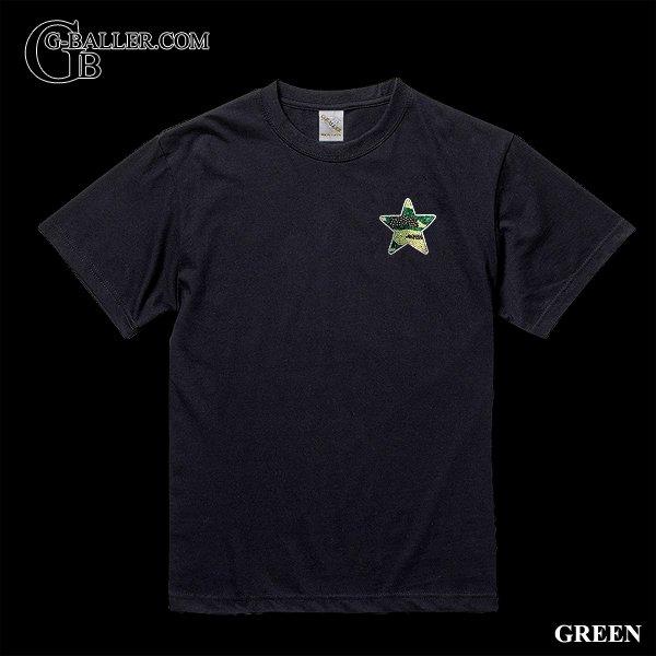 迷彩柄のスワロフスキーTシャツです。