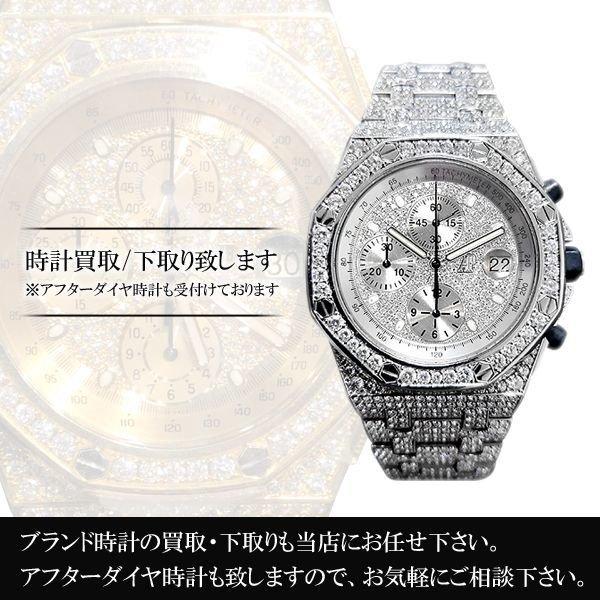 カルティエ ロンドソロのアフターダイヤ時計も買取対応致します。