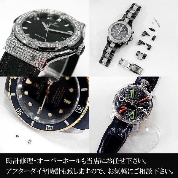 ビッグバンウニコのアフターダイヤ時計も修理可能です。