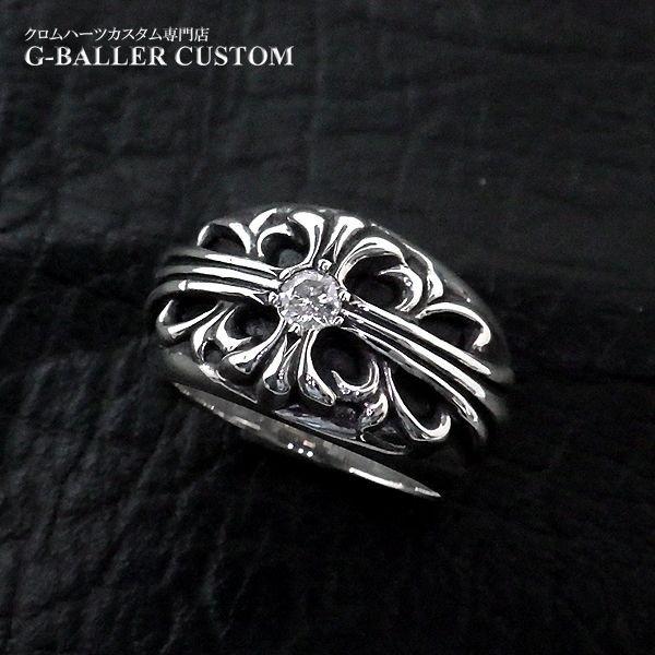 画像1: クロムハーツカスタム フローラルクロスリング ダイヤ