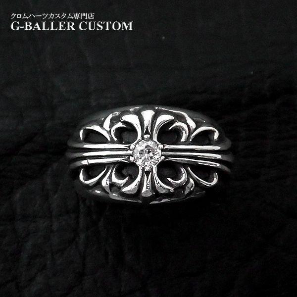 画像2: クロムハーツカスタム フローラルクロスリング ダイヤ
