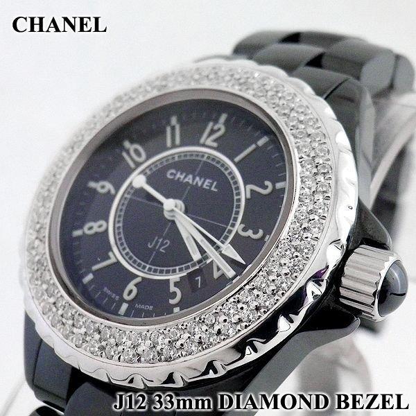 CHANEL J12 ブラックセラミック